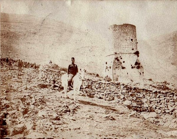 Кула Бранковича 1894